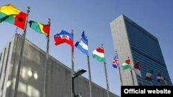 کشورهای موسوم به ۵+ ۱ پنجشنبه، در نيويورک، در مورد تصويب دومين قطعنامه در شورای امنيت سازمان ملل عليه برنامه هسته ای ايران تصمیم می گیرند.