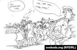 «Зачыстка» на Дзяды-1988 (Лявон Бартлаў і Аляксандар Бранцаў)