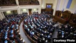 Первая сессия Верховной Рады шестого созыва. Киев, 27 ноября 2014 года.