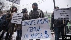 Москва, 12 декабря 2014 года
