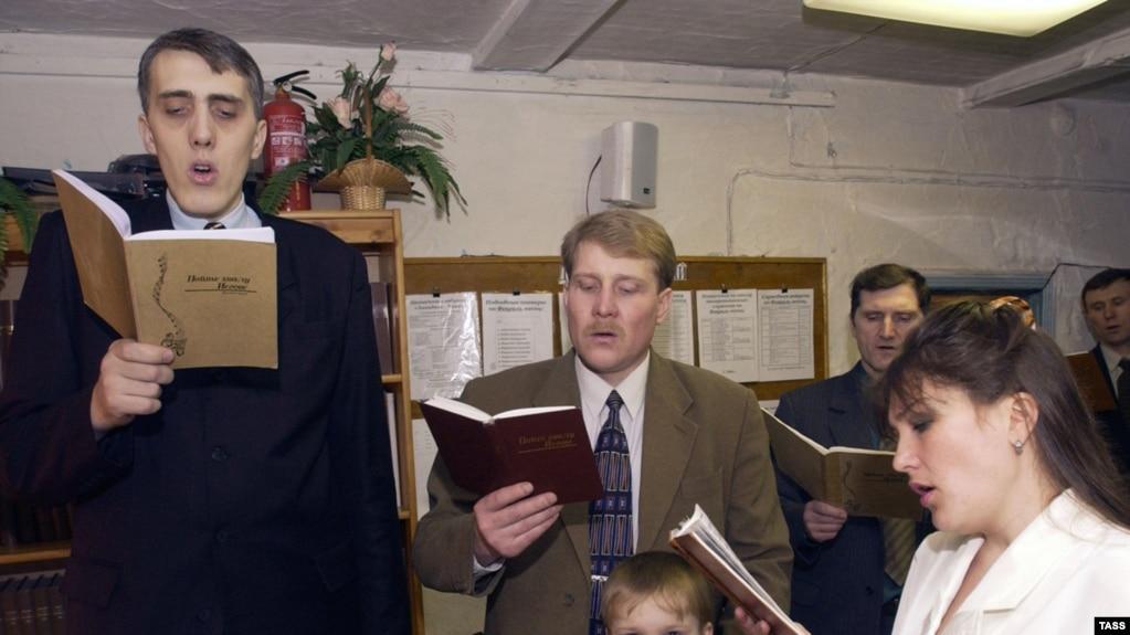Свидетели Иеговы (архивное фото)