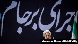 حسن روحانی در مراسم اجرایی شدن برجام در ۲۹ دی ماه ۹۴ در تهران