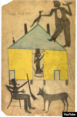 «خانه زرد و آبی با آدمها و سگ»