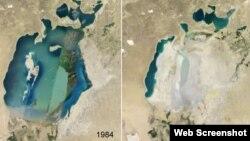Арал теңізінің 1984 жылғы (сол жақта) және 2012 жылғы деңгейі. Екінші фотоның жоғарғы жағындағы - Кіші Арал.