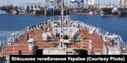 Пошуково-рятувальне судно «Донбас» ВМС України