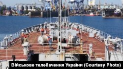 Поисково-спасательное судно «Донбасс» ВМС Украины