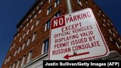 Konsullata ruse në San Francisko