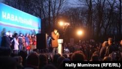 Митинг оппозиционного политика Алексея Навального в Калининграде. 10 декабря 2017 года.