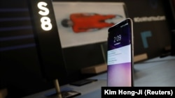 A Samsung Galaxy S8 smartphone is seen on display at a promotional booth in Pyeongchang.