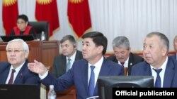 Кыргыз өкмөтү. 20-апрель, 2019-жыл.