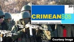 «CrimeanSOS» festivaliniñ levhası