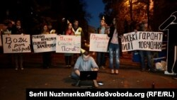 Учасники акції зокрема вимагали від Петра Порошенка прокоментувати результати журналістських розслідувань щодо корупціонерів