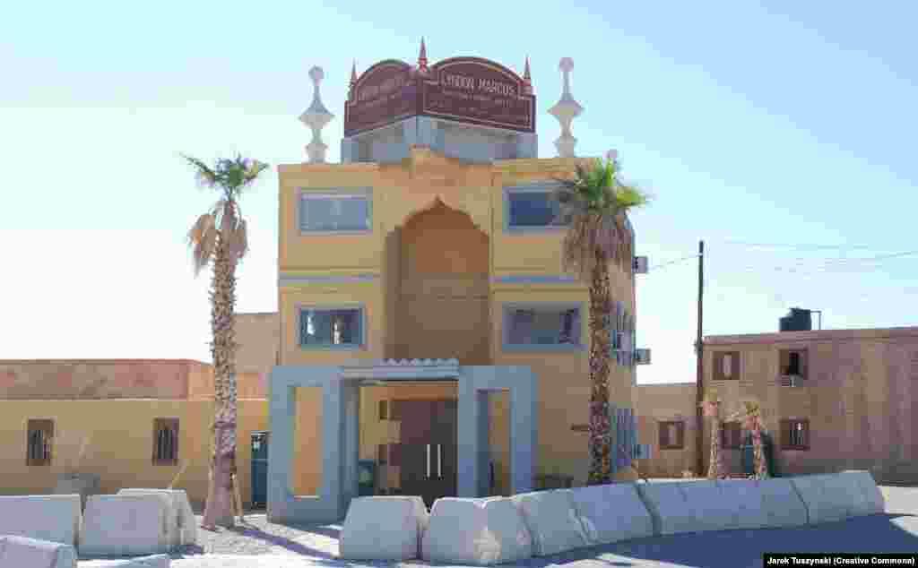 A hotel in Medina Wasl.