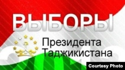 24 stations opened in Russia for Tajik presidential elections