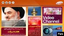 تصویر صفحه اصلی شبکه تلویزیونی «امام حسین» که وابسته به آیتالله صادق شیرازی از مراجع تقلید شیعه بود.