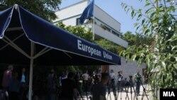 Резиденцијата на ЕУ во Скопје