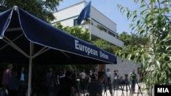 Резиденцијата на ЕУ во Скопје.