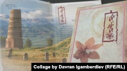 Ли Бонун (Ли Бай) ырлар жыйнагы 2015-жылы кыргыз тилинде жарык көргөн.