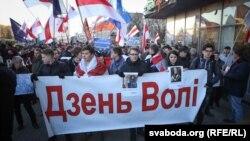 Belarus - Rally on Freedom Day in Minsk, 25Mar2016