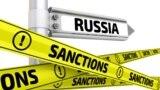 К тем секторам российской экономики, компании которых уже под санкциями, могут добавиться новые