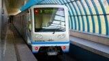 Tatarstan -- Kazan metro