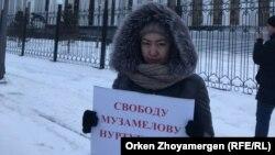 Астанадағы бір адамдық пикет