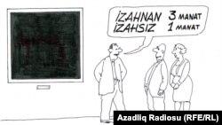 Карикатура Рашида Шерифа. Экскурсовод говорит: «С объяснением - 3 маната. Без объяснений - 1 манат»