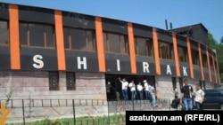Стадион в г. Гюмри