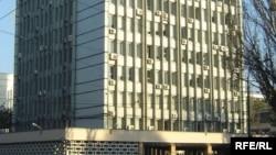 Banca Naţională a R. Moldova
