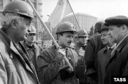 Донецкие шахтеры в Киеве, 5 апреля 1991 года