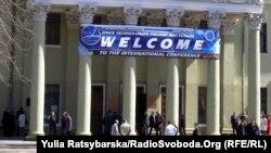 Наукова конференція «Космічні технології: теперішнє і майбутнє», Дніпропетровськ, 17 квітня 2013 року