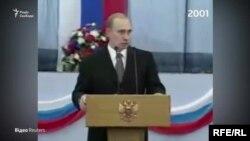 Володимир Путін говорить про Конституцію Росії