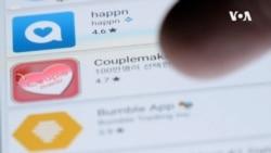 Онлајн потрага по љубов