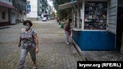 Армянськ, 6 вересня 2018 року