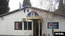 Sjedište SNP-a u Podgorici, arhiva, foto:Savo Prelević
