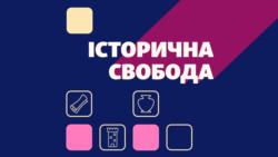 «Горпинки», «плахти», «яєчня» – народні назви українських грошей