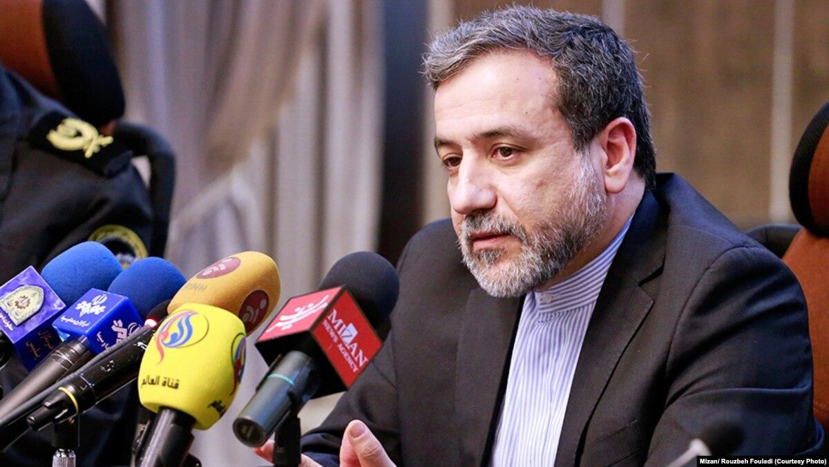 Тегеран отрицает уничтожение США иранского беспилотника в Ормузском проливе