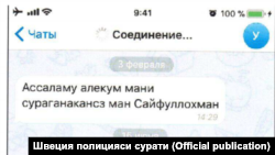 """Фарҳод Тошмуҳаммедов ва """"Сайфуллоҳ"""" ўртасидаги ёзишма"""
