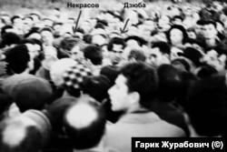 Центральна подія мітингу в Бабиному Ярі у вересні 1966 року - виступ письменника Віктора Некрасова та Івана Дзюби. Фото із архіву Еммануїла Діаманта.