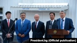 Церемония открытия ТЭЦ, 30 августа 2017 г.