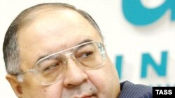 Alisher Usmanov was born in the Ferghana Valley, but later become a Russian citizen.