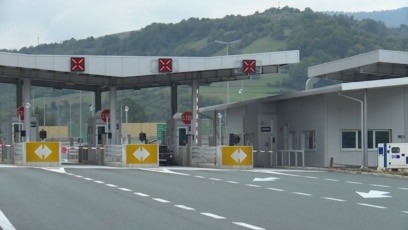 Bosnia and Herzegovina -- A toll booth or tollbooth at highway in Bosnia and Herzegovina (motorway, road, roads, traffic, car, cars, truck, trucks, lorry, lorries, sign, signs), September 29, 2017