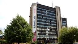 Ndërtesa e Telekomit të Kosovës, fotografi nga arkivi.