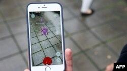 Belçikada Pokemon Go oynayan