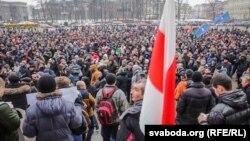 «Марш возмущенных белорусов» в Минске, 17 февраля 2017 год