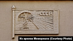 Russia -- Memorial anons (only for Gorelik)