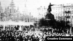 Революционный митинг в Киеве, март 1917 года