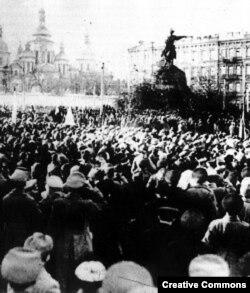 Революційний мітинг, Київ, 2017 рік