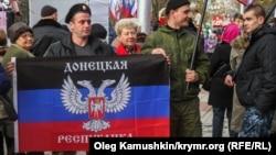 Мужчина с флагом «ДНР» в Симферополе, ноябрь 2014 года
