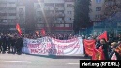 Протест пред Владата против Законот за јазици